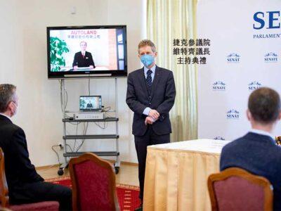 3D Mask產線捷克啟用典禮